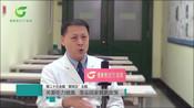 全国爱耳日高志强教授采访视频