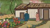 【语文大师】书湖阴先生壁——宋 王安石