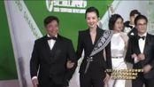 上海电视节闭幕式红毯-20170616-新剧剧组《天泪传奇之凤凰无双》
