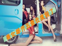 【魔力TV】秋名山车神五菱宏光,哥的传说江湖曝光!