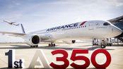 【全高清1080p/一次看个够】空客的2019年,A350大合集