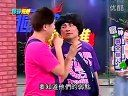 瘋神無雙-20110626