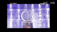 香港六合彩72期开奖结果在线现场直播本港台体育3D彩票