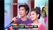 #我猜我猜我猜猜猜#2010.9.11王力宏&SELINA合唱【你是我心内的一首歌】