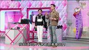 """女人我最大150601 kevin老师示范芳瑜(时尚俐落)-[""""原创"""" 热门花絮"""