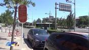 北京下月起道路停车取消人工现场收费