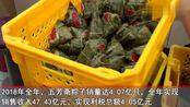 年卖4亿!中国第一粽子大户五芳斋欲上市