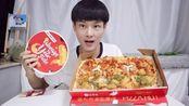 """试吃59元必胜客新品""""双椒鸡肉披萨和小食拼盘"""",味道真的好吃"""