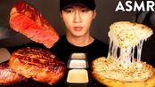 【zach choi】助眠菲力牛排和额外的奶酪披萨(不说话)烹饪和进食声音| Zach Choi助(2020年3月7日14时40分)