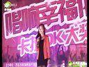 视频: 化州老师演唱《你是我的眼》www.68hz.com化州