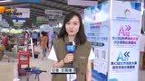 潍坊新闻:国内外园艺技师齐聚昌邑!