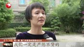 福建厦门:导游鼓浪屿上威胁游客 被吊销导游证