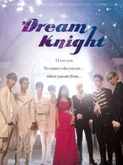 Dream Knight(国产剧)