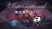[Ti9 DOTA2国际邀请赛] 淘汰赛DAY1 8月20日 PSG.LGD vs VP
