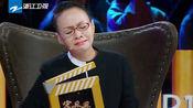 """陈小纭和于月仙的票数PK,宋丹丹关键时刻""""掉链子"""""""