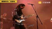 唐朝乐队-飞翔鸟-94香港摇滚中国乐势力演唱会