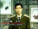 国画教学 - 花鸟(05)