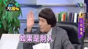 天王豬哥秀-20160124