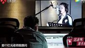 伊一李荣浩进行首次试唱,前面气氛欢愉,没想到后面会是这样的结果