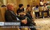 【UCG】343工作室HALO游戏品牌总监 Frank O Conner ChinaJoy2015专访