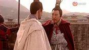 《汉武大帝》皇帝要搞各藩王