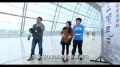 爱情公寓4搞笑片段:小贤阅读雷人剧神评语-国语高清.qsv-电视剧,电影,花絮,预告-风景依旧似昔年