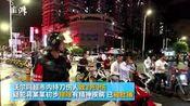深圳超市砍人嫌犯:失联多年后单独作案