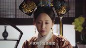 如懿传:皇上身体康健,江太医说只需要安心静养