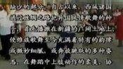 维族舞蹈   中国民族舞蹈教学视频专辑