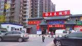 探访西安高铁新城 城中村拆迁农民每家都有几套房 成了百万富翁