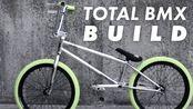 【装车】Total Hangover BMX build | SkatePro.com
