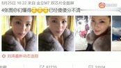 国民媳妇刘涛晒与好闺蜜同框合影 意外撞脸