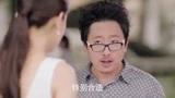 我的奇妙男友:薛灵乔英雄救美,就连试镜都省了,导演相中他!