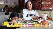 豆腐→花生豆腐,豆品仙彩色豆腐新视觉,新口味