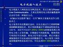 计算机网络组网技术62-视频教程-西安交大-到www.Daboshi.com