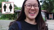 一起去散心!马来西亚海岛之旅-旅游游记-幽默搞笑小视频