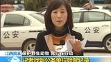 习近平:实现中华民族复兴就是近代最伟大的中国梦