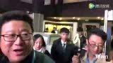 丁磊夜抵乌镇参加互联网大会被媒体追进厕所 记者哄堂大笑