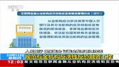 人民银行 银保监会 证监会发布管理办法:规范互金机构反洗钱反恐融资工作