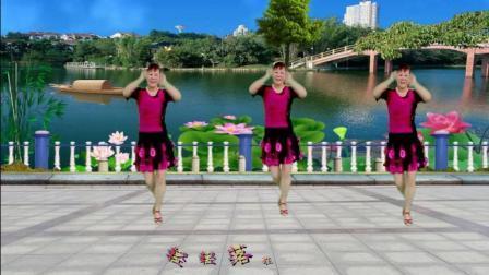 红领巾蝶舞芳香广场舞《最美的情缘》原创恰恰32步附分解