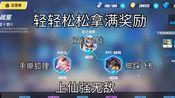 「舰团boss」轻松4.3w+打法(狐狸/女王/飞机)