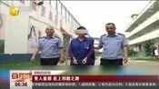 """广西三名传播""""法轮功""""人员获刑 - 搜狐视频"""