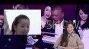 24岁奶茶妹妹与刘强东的女儿近照曝光,让人太羡慕