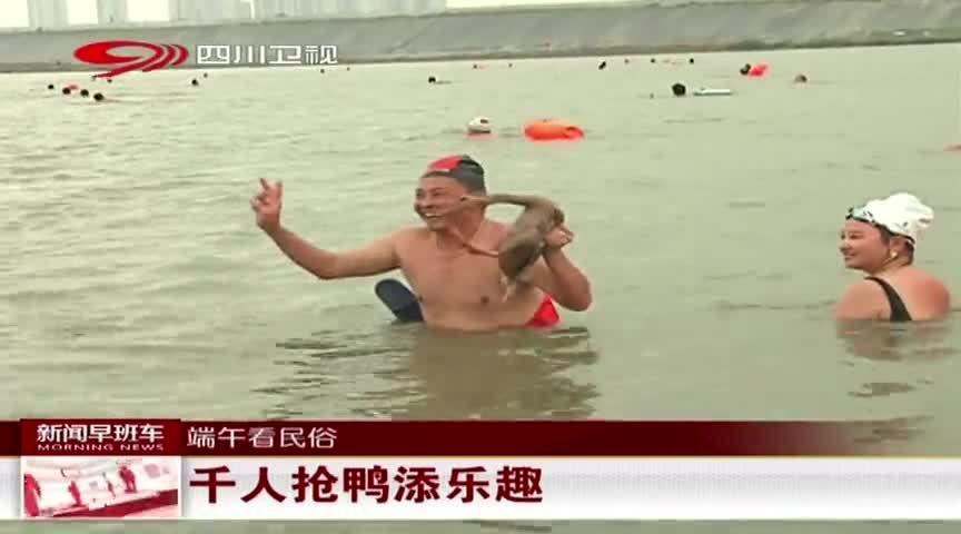 端午看民俗 龙舟竞渡赛精神