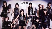 AKB48经典单曲集(精华版)