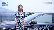 上海大众全新帕萨特测评nr0 汽车试驾