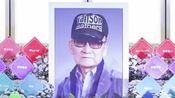 190712 ジャニー喜多川さんの150人家族葬 报道cut