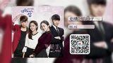 """《青鸟之家》OST:Hi.ni《心情好的日子》-[""""青鸟之家"""" 热门短片"""