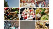 vlog. 4 肠粉/上课/牛肉粒/纯牛奶/干锅牛蛙/益禾堂/土豆饭