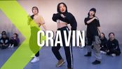 【VIVA舞室】DaniLeigh - Cravin ft. G-Eazy / LIGI Choreography.